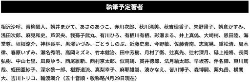 200430_list.jpg