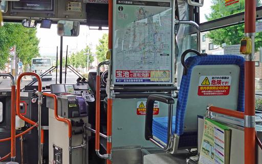 200505_bus.jpg