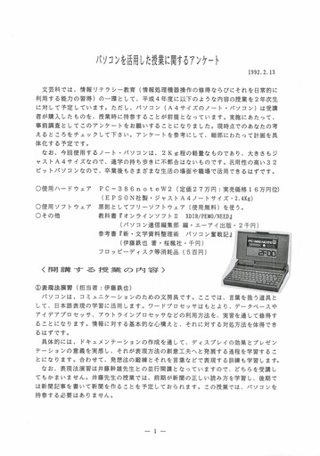 200517_PC1.jpg