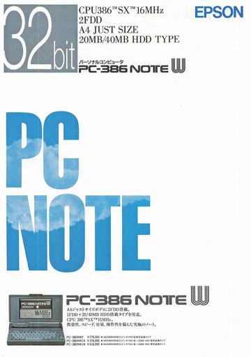 200517_PC3.jpg