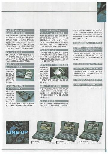 200517_PC6.jpg