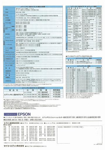 200517_PC7.jpg