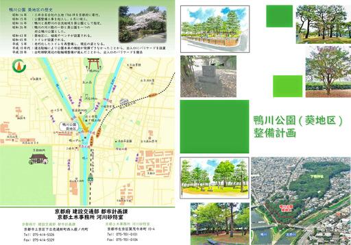 200518_aoichiku-1.jpg