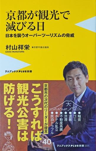 200518_murayama.jpg
