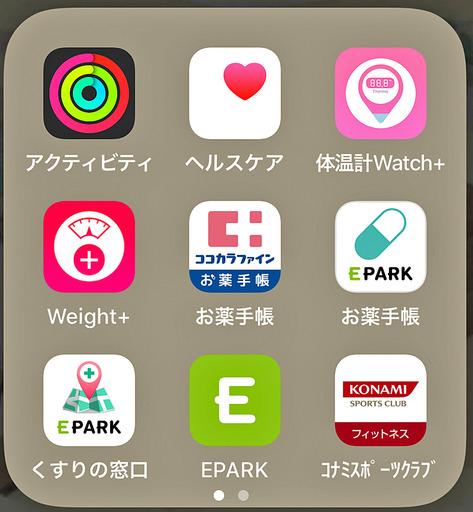 200525_iPhone.jpg