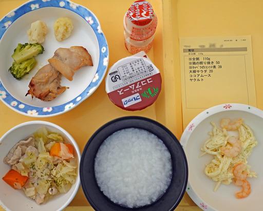 200603_hiru.jpg