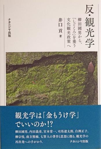 200611_hankanko.jpg