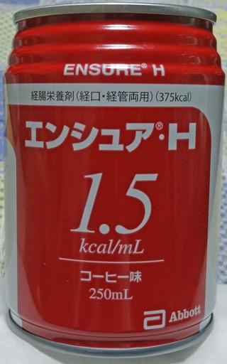 200615_drink.jpg