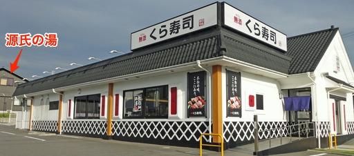 200622_kura.jpg