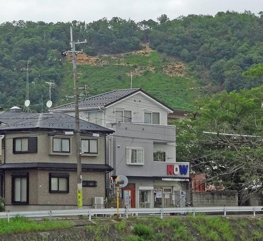 200625_hou.jpg