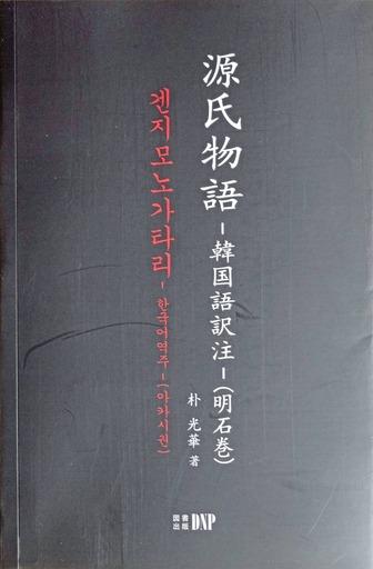 200625_korea-G.jpg