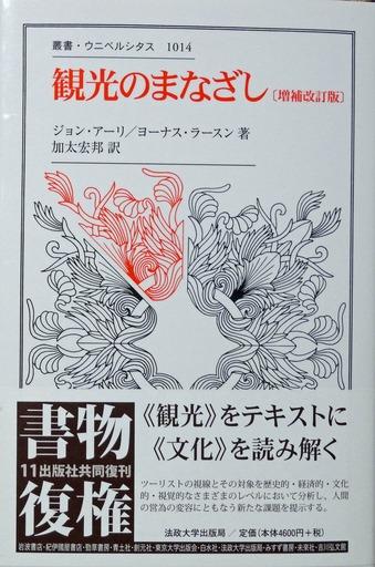 200625_manazasi.jpg