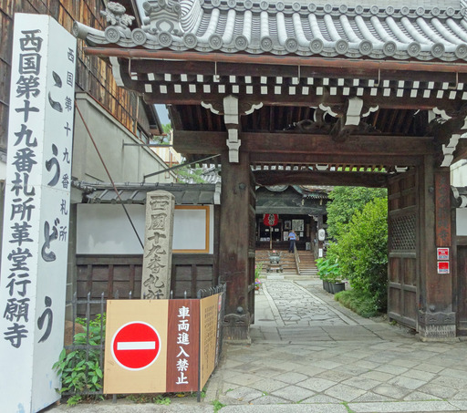 200628_koudo.jpg
