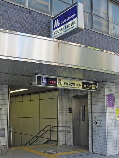 200702_eki.jpg