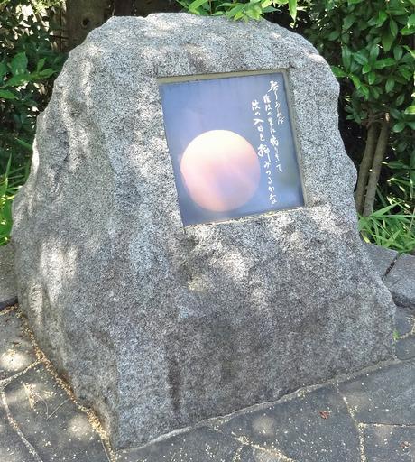 200702_kahi.jpg