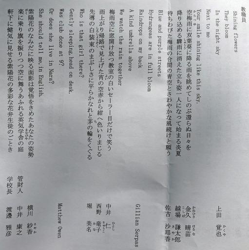 200702_nakai.jpg