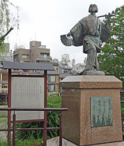200713_okuni.jpg