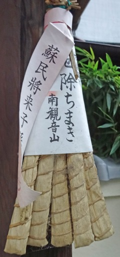 200713_timaki1.jpg