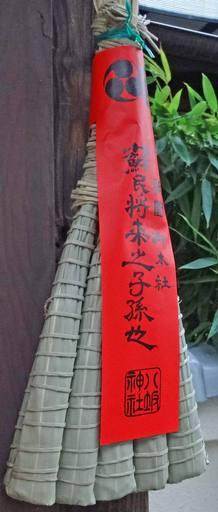 200713_timaki2.jpg