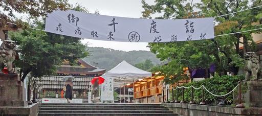 200713_yasaka2.jpg