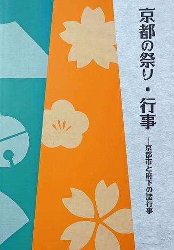 200821_book.jpg
