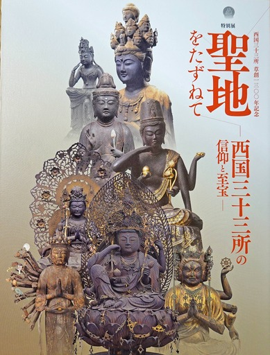 200822_book-cover.jpg