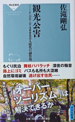 200822_kougai.jpg