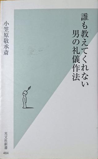 200822_reigi.jpg