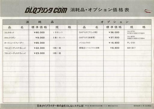 200831_panf10.jpg