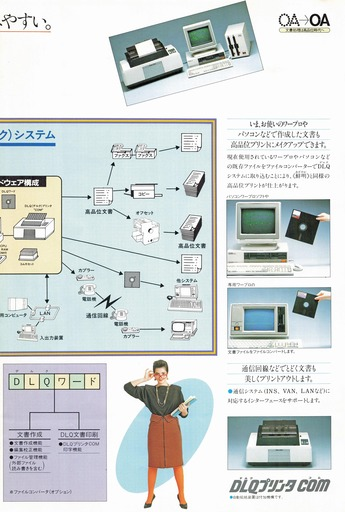200831_panf4.jpg