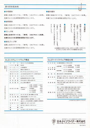 200831_panf6.jpg