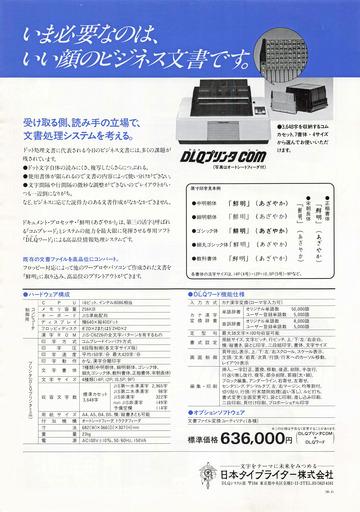 200831_panf8.jpg