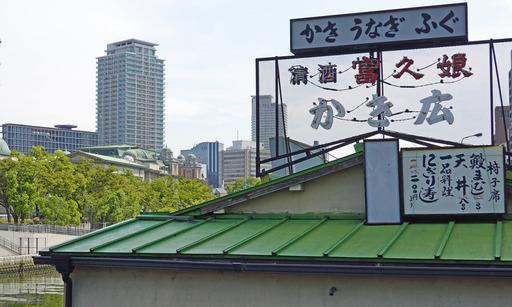 200901_kaki.jpg