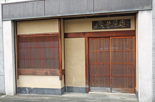 200907_kameya2.jpg