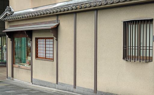 200907_kameya4.jpg
