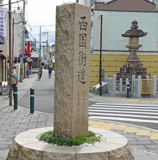 200912_saigoku.jpg