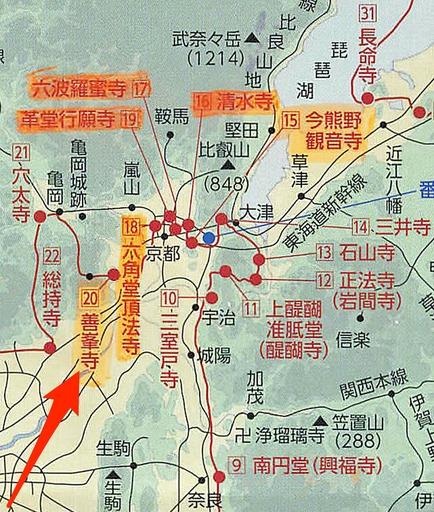 200912_saigoku33.jpg