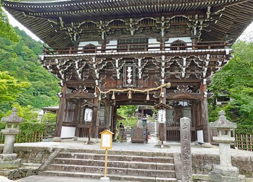 200912_sanmon.jpg