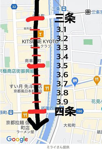 200913_3jyo.jpg