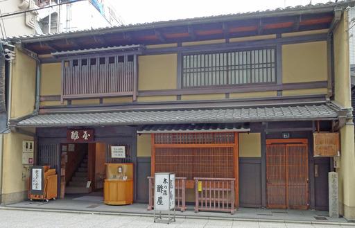 200920_ryouma.jpg