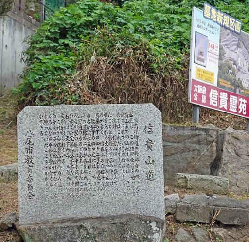 200922_sekihi.jpg