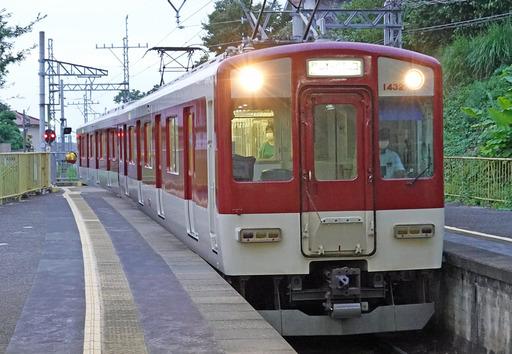 200922_train.jpg