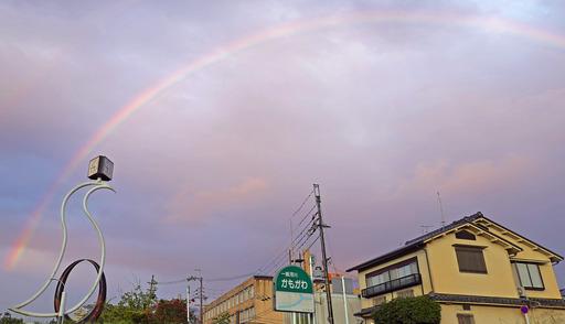 200926_niji.jpg