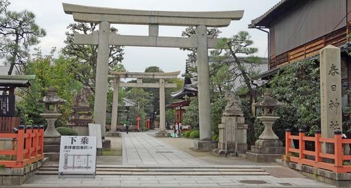 201003_kasuga1.jpg