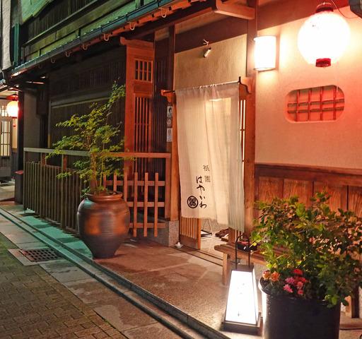 201019_hayakawa2.jpg