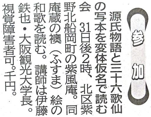 201031_matikado.jpg