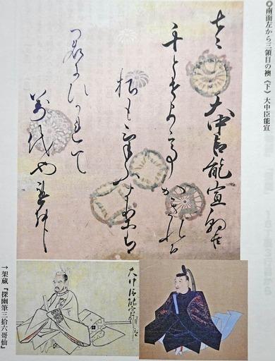 201031_yosinobu.jpg