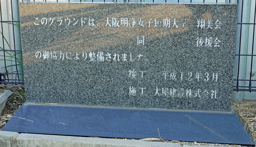 201105_meitan1.jpg