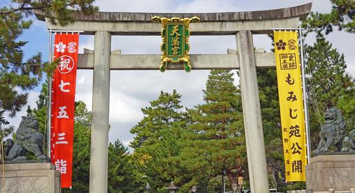 201122_tenjin1.jpg