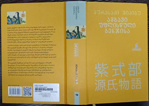 201202_jyo-G.jpg